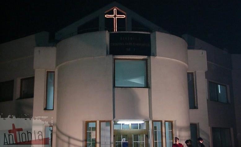 BISERICA CRESTINA DUPA EVANGHELIE ANTIOHIA VAZUTA IN TIMPUL NOPTII