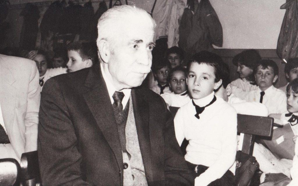MARIN IONESCU (1915-1993) - BISERICA CRESTINA DUPA EVANGHELIE DRAGOS VODA BUCURESTI